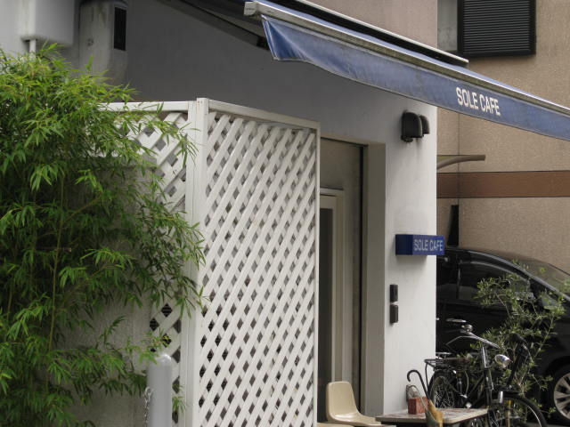 sole-cafe1.JPG