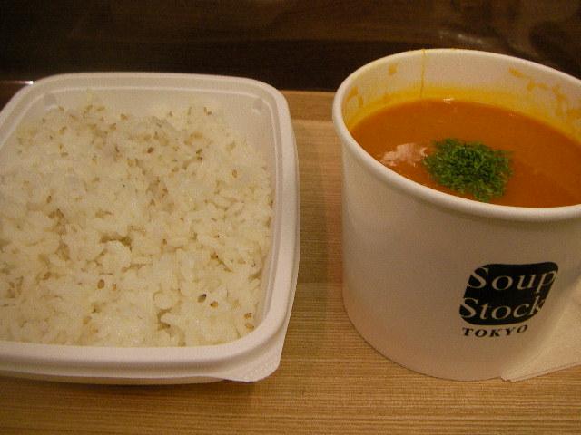 soup-stock1.JPG