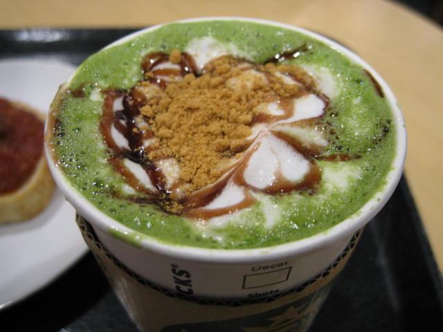 star-cafe45.JPG