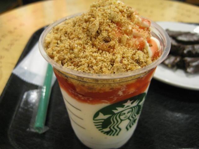 star-cafe60.JPG