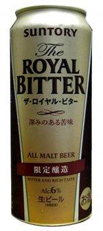 sun-beer7.JPG