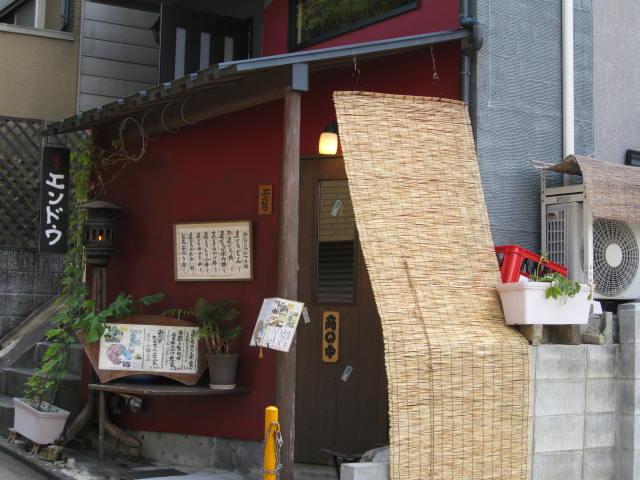 syokudo-endo1.JPG