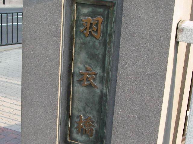 syukugawa-2006sakura-25.JPG