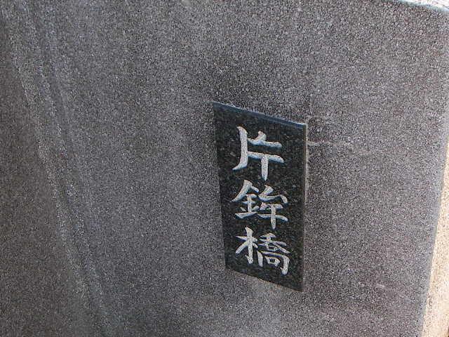 syukugawa-2006sakura-29.JPG