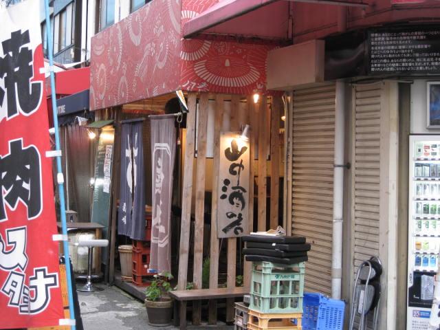 tachi-ten-yamanaka1.JPG