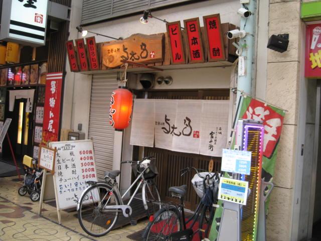 tachinomi-yotaro1.JPG