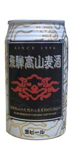 takayama-beer1.JPG