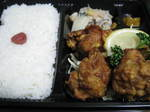 takeout-umakara2.JPG
