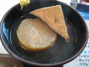 tati-maido-tayoshi15.JPG