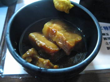 tati-maido-tayoshi4.JPG