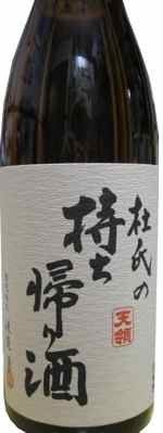 tenryo-toji1.JPG