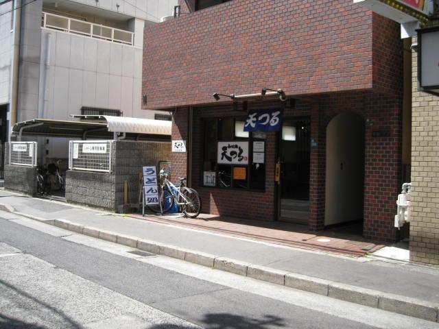 tentsuru1.JPG