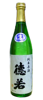 tokuwaka7.JPG