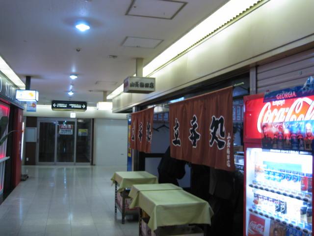 yamacho-umeda1.JPG