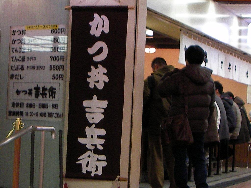 yoshibei2.JPG