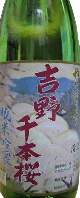 yoshino-sennensakura5.JPG
