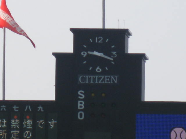 10-koushien-final11.JPG