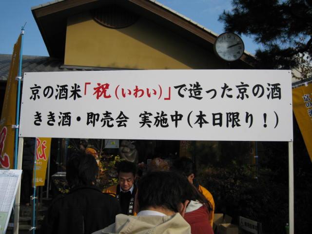 10-koyo-kyoto107.JPG