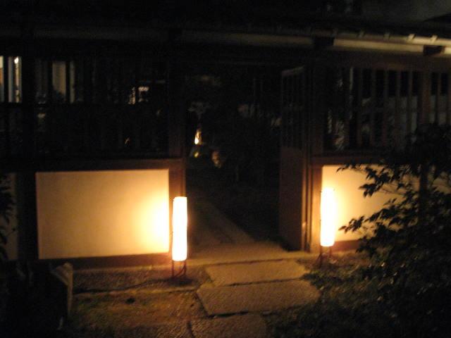 10-koyo-kyoto150.JPG