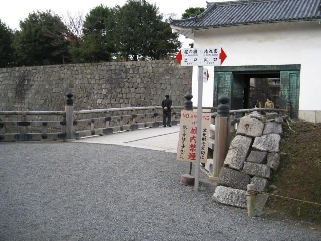 10-koyo-kyoto198.JPG