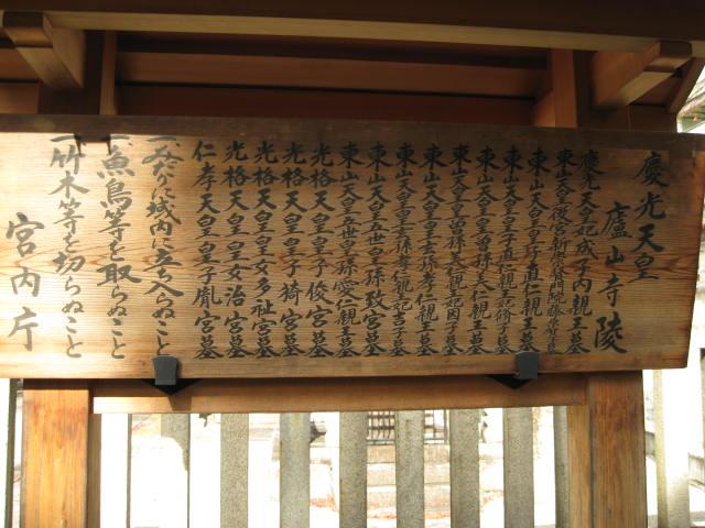 10-koyo-kyoto291.JPG