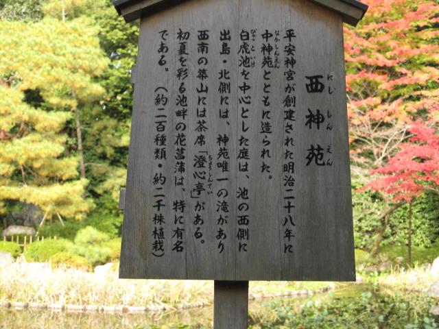 10-koyo-kyoto322.JPG