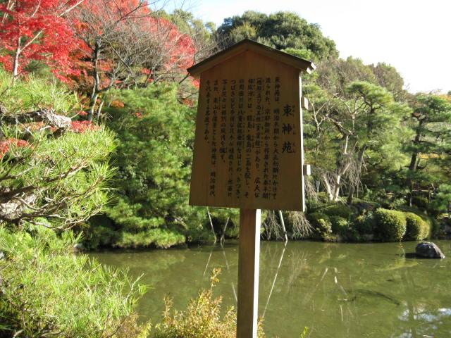 10-koyo-kyoto334.JPG