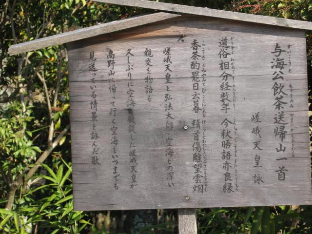 10-koyo-kyoto36.JPG