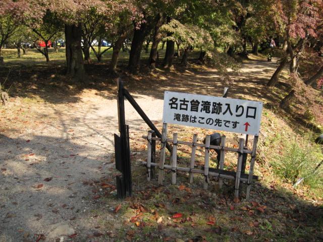 10-koyo-kyoto37.JPG