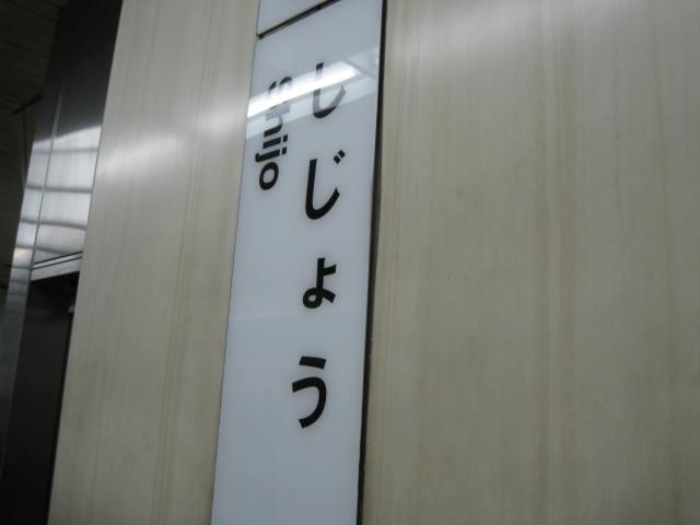 10-koyo-kyoto508.JPG
