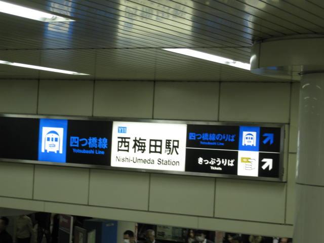 10-koyo-kyoto513.JPG