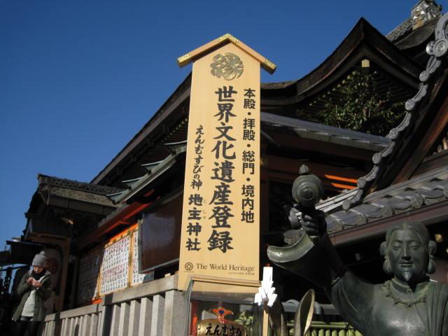 10-koyo-kyoto541.JPG