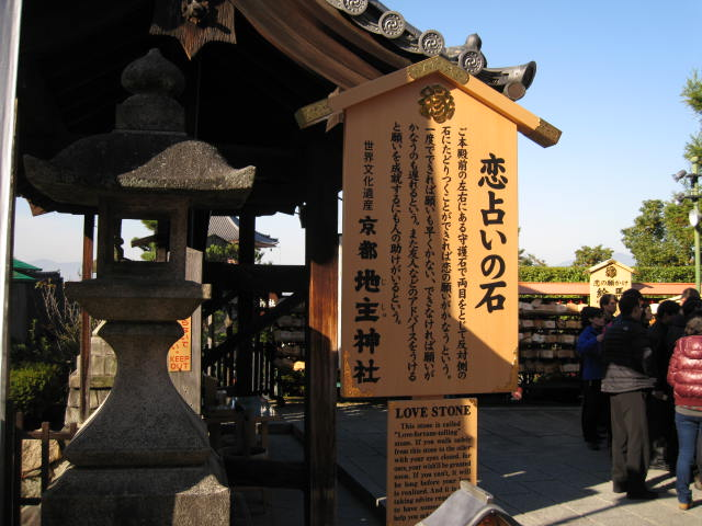 10-koyo-kyoto542.JPG