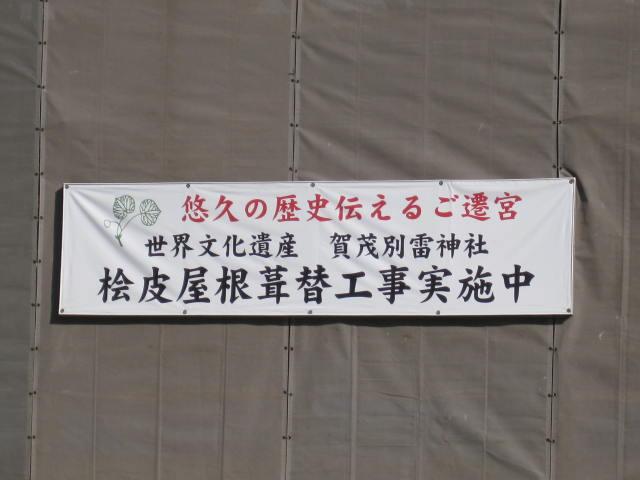 10-koyo-kyoto775.JPG