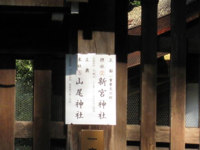10-koyo-kyoto781.JPG