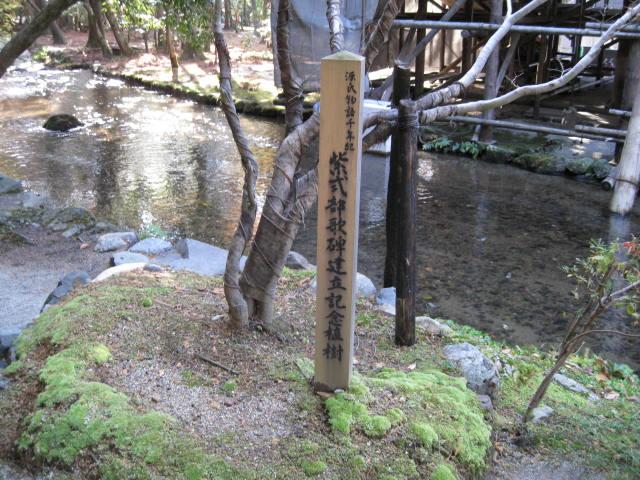 10-koyo-kyoto785.JPG