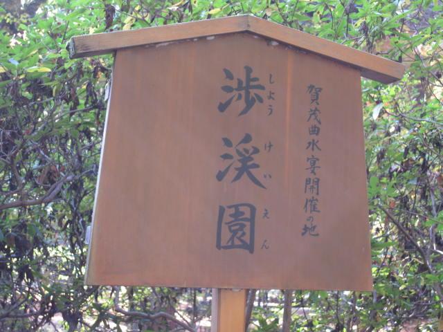 10-koyo-kyoto787.JPG