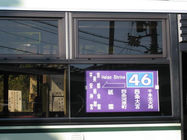 10-koyo-kyoto798.JPG