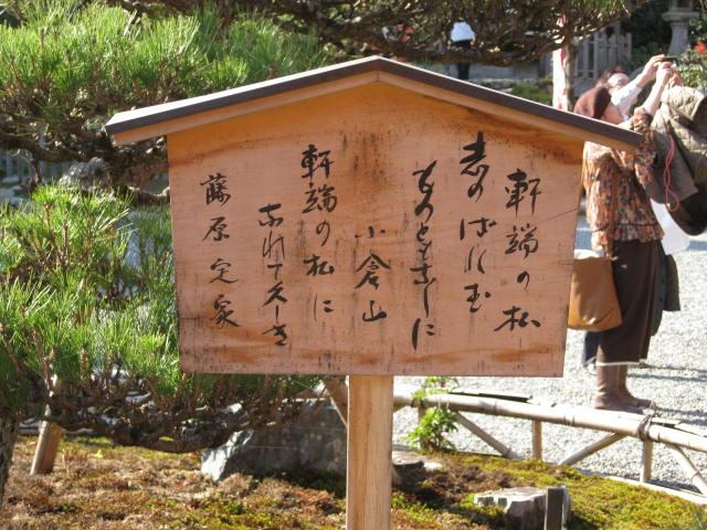 10-koyo-kyoto89.JPG