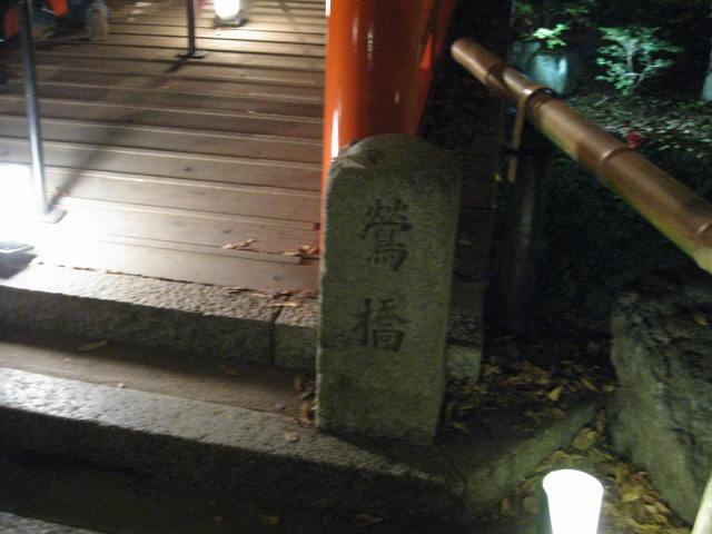 10-koyo-kyoto925.JPG