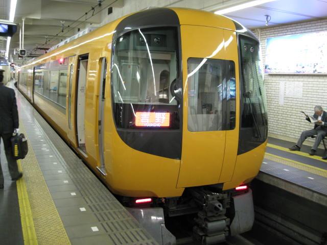 10-koyo-yoshino108.JPG