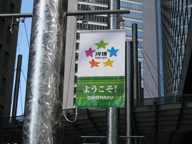 10-sum-tokyo29.JPG