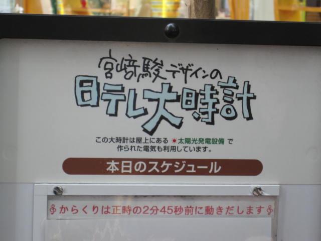 10-sum-tokyo30.JPG