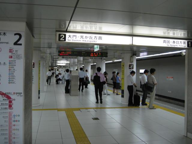 10-sum-tokyo43.JPG