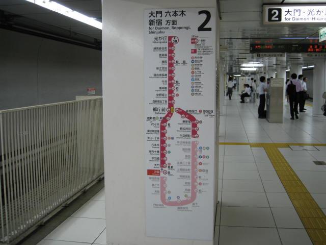 10-sum-tokyo44.JPG