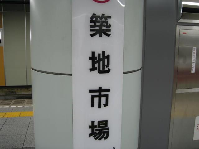 10-sum-tokyo46.JPG