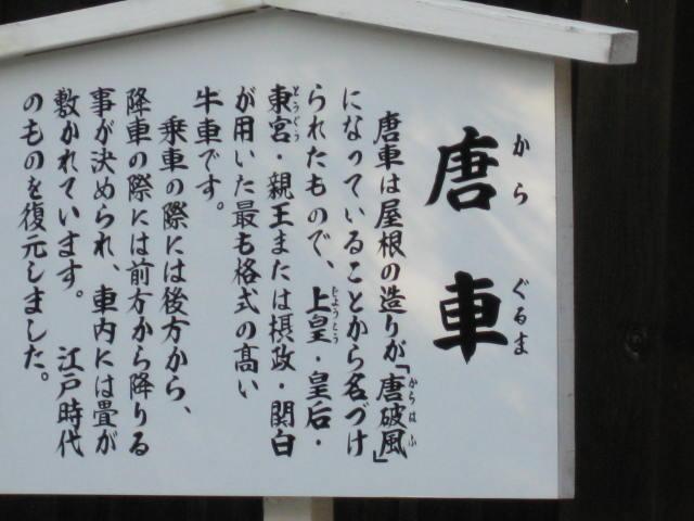 11-koyo-kyoto285.JPG