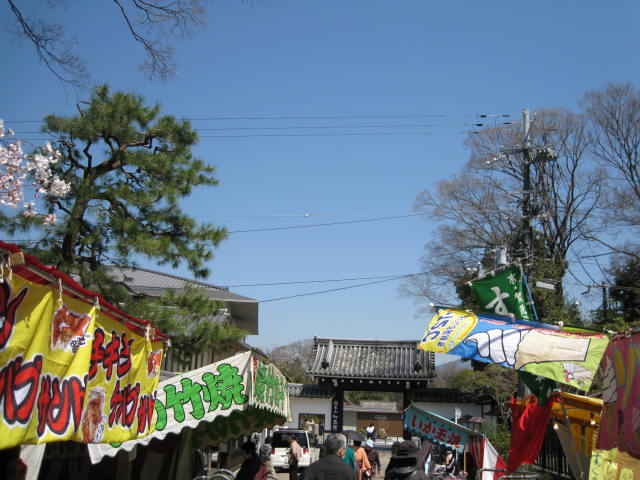 11-sp-kyoto196.JPG