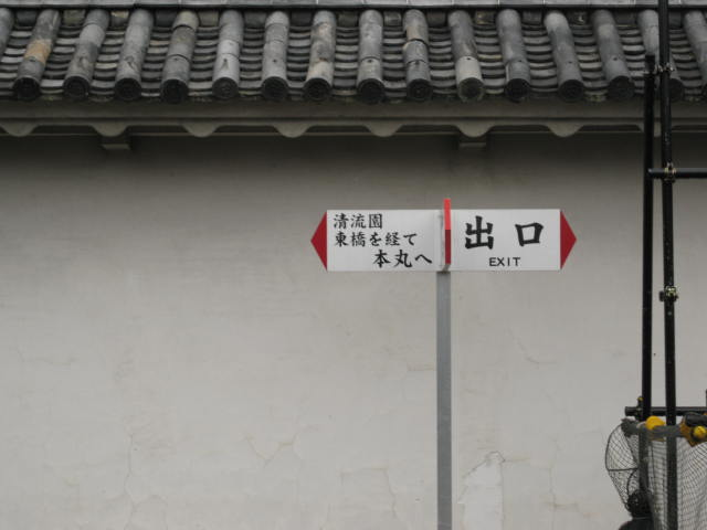 11-sp-kyoto394.JPG