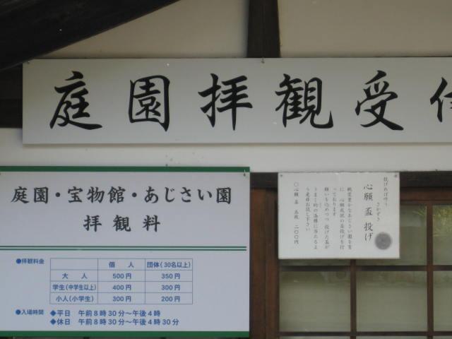 11-sp-kyoto858.JPG